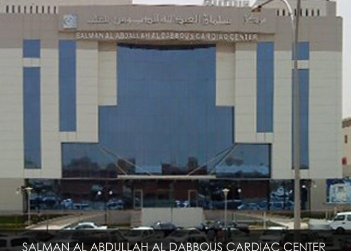 21SALMAN-AL-ABDULLAH-AL-DABBOUS-CARDIAC-CENTER